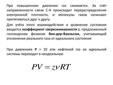 Ответы Из чего образован ПРИРОДНЫЙ ГАЗ????И его основные свойства!!!!