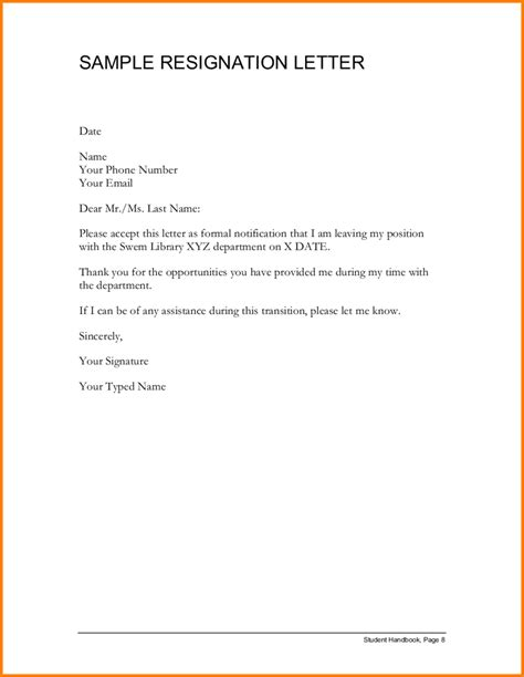 sample resignation letter cashier resume work