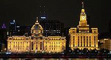 Custom House Shanghai