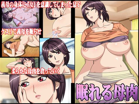 Profile For Underground Product List At Dlsite Adults Doujin