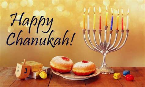 community chanukah party december