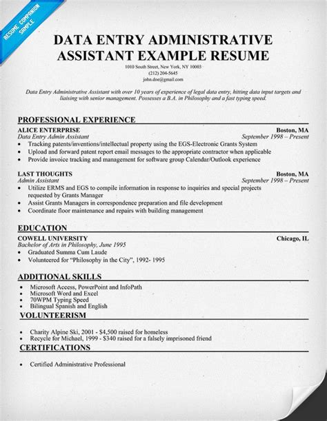 Data Entry For Resume by Data Entry Administrative Assistant Resume Exle