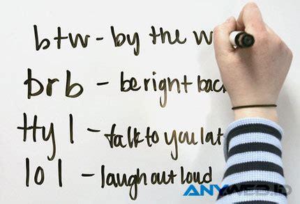 arti lol  bahasa gaul  program komputer anywebid