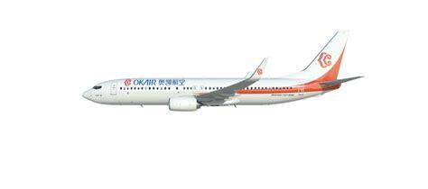 Boeing: Okay Airways