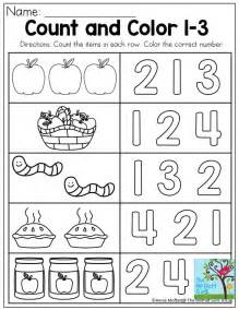HD wallpapers free kindergarten cutting worksheets