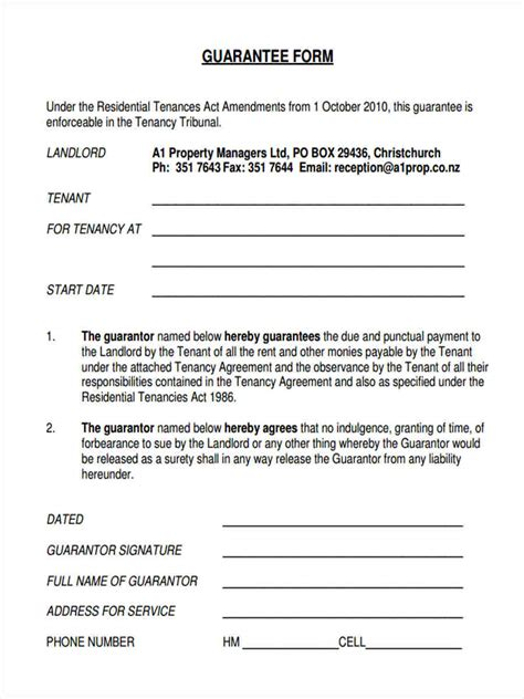 guarantor agreement forms