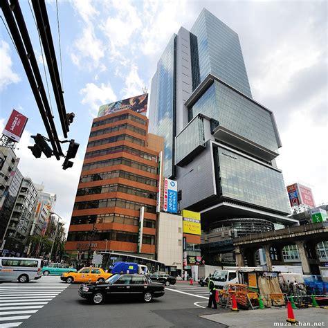 Japanese Architecture, Shibuya Hikarie