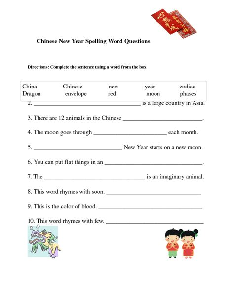 grammar new year worksheet festival collections