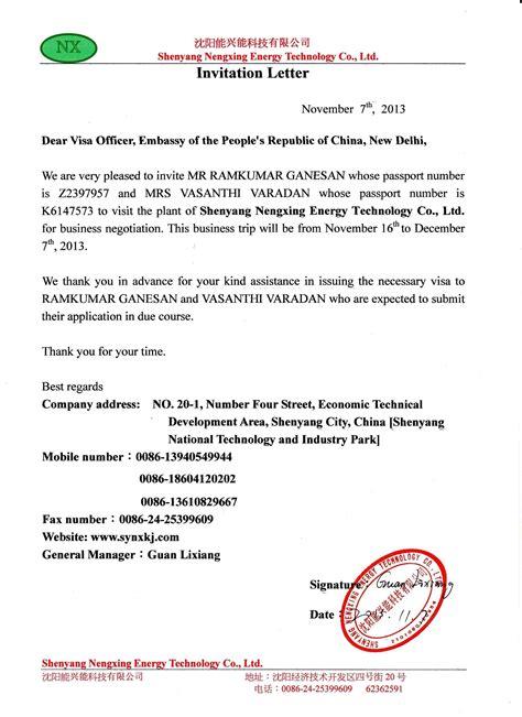 china  visa invitation letter sample visa application