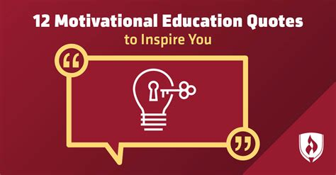 motivational education quotes  inspire
