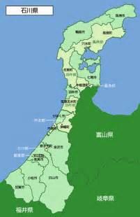 石川県:石川県