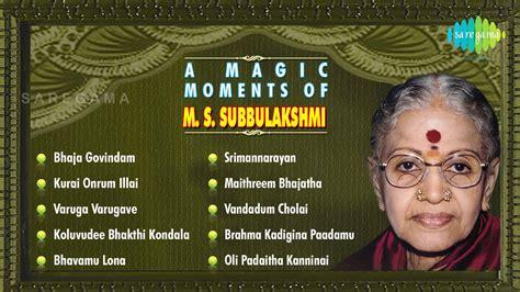 magic moments    subbulakshmi carnatic classical
