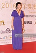 Actress Cecilia Yip Tung attends the Gold Aries Award Of ...