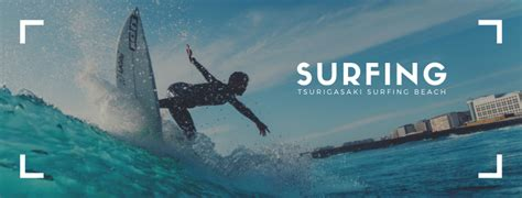 Feb 08, 2021 · tsurigasaki beach: New Olympic Sports in Tokyo 2020 - Bucket List Events