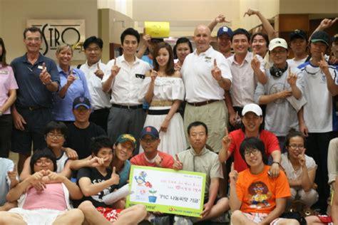 이데일리  황정민·김아중 '그 바보', 괌 촬영 중 '나눔씨앗' 기부