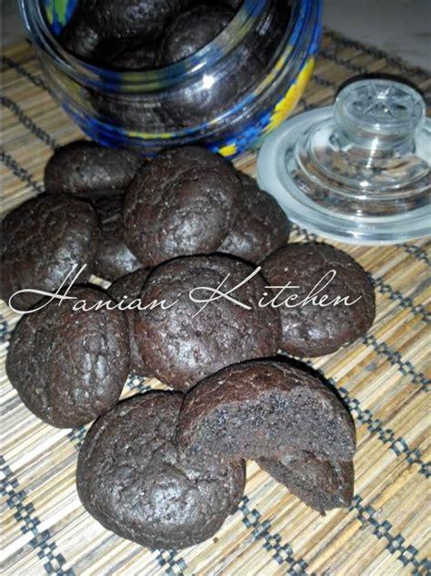 soft brownies cookies  hanian rima almaqdisi