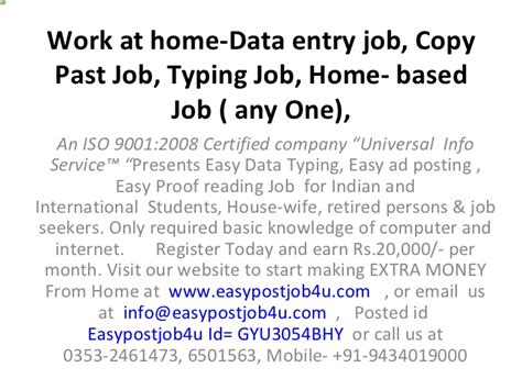 data entry at home typing job copy past job offline data entry job home based job do