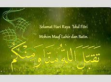 banner idul fitri 1437 Terbaru UNDANGANME