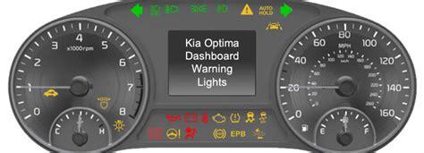 kia optima dashboard warning lights dash lightscom