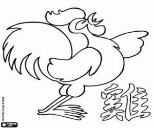 Chinesisches Horoskop Berechnen Kostenlos : ausmalbilder chinesisches horoskop malvorlagen ~ Themetempest.com Abrechnung