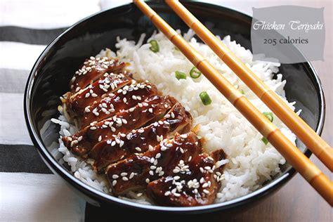 you cuisines chicken teriyaki low calorie
