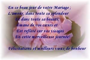 modele felicitation mariage meilleuretendance carte et texte félicitation de mariage gratuit à imprimer