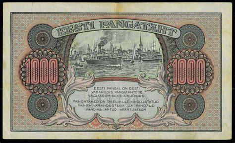 estonian  marka banknote  port  tallinnworld