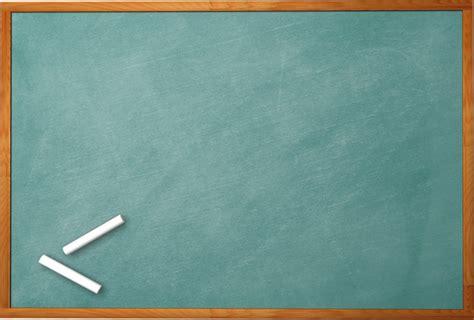 Ar 15 Wallpaper سبورة سبورة الطباشير الصف ينغ و بسد حمل مجانا