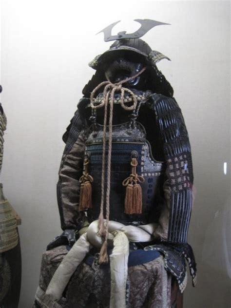 samurai uniform photo