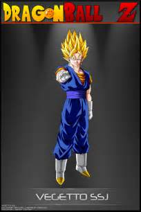 Dragon Ball Z Vegito SSJ