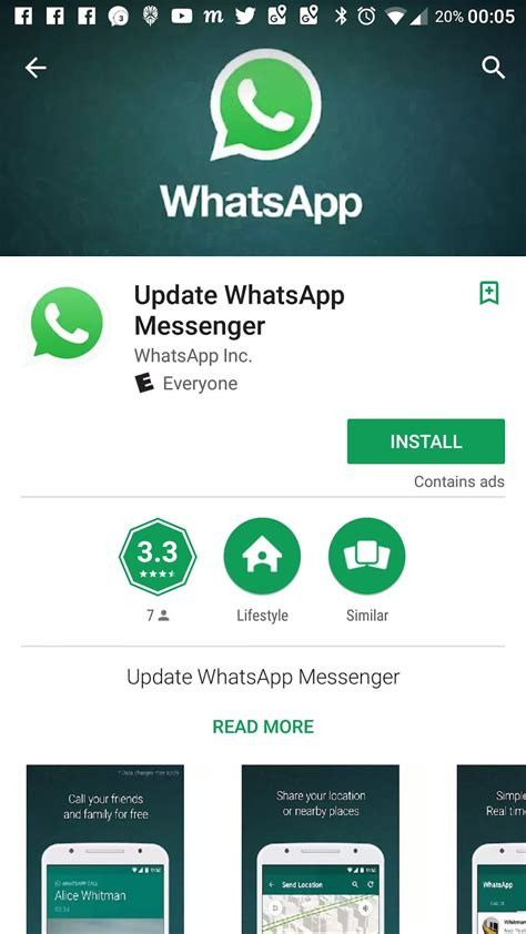 whatsapp app on the play store was downloaded
