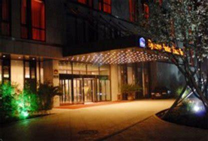 Best Western Byronn Hotel Tianjin, Tianjin Deals  See. Santorini Hotel And Resort. Minos Beach Art Hotel. Savoy Classic Hotel. Mangrove Tree Resort World Sanya Bay. Pillo Ashbourne. Radisson Blu Hotel Port Elizabeth. Grand Millennium Hotel. Kurumba Maldives Resort