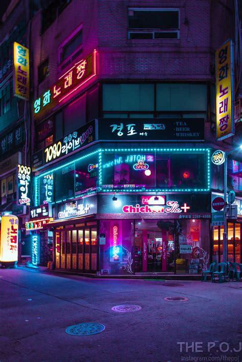 Aesthetic Jdm Wallpaper by P A T R I C K J A M B O Exploring Korea Http Instagram