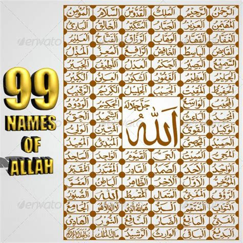 arabic islamic art islamic art