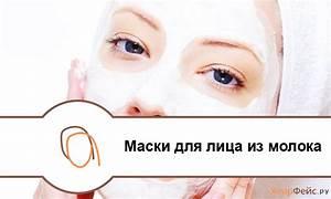 Бодяга мазь для лица от морщин