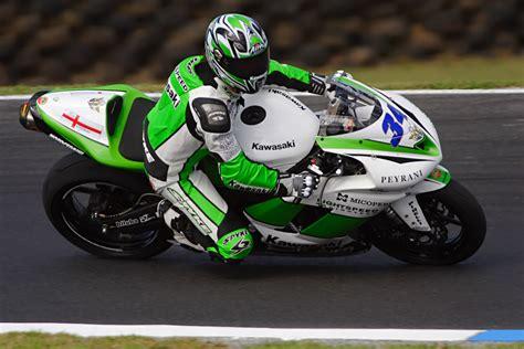 Motorcycle Phillip Island03.jpg