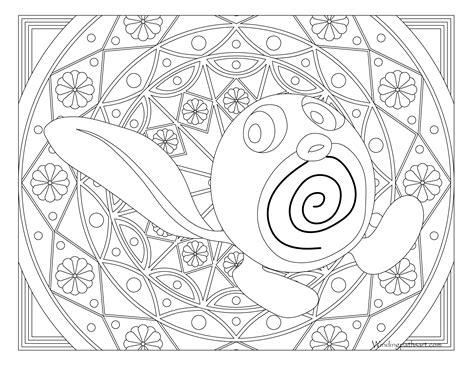 poliwag pokemon coloring page windingpathsartcom