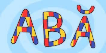 Free!  Literele Alfabetului Românesc în Culorile Drapelului Decupabile