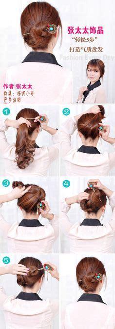 kanzashijapanese hair stick style style