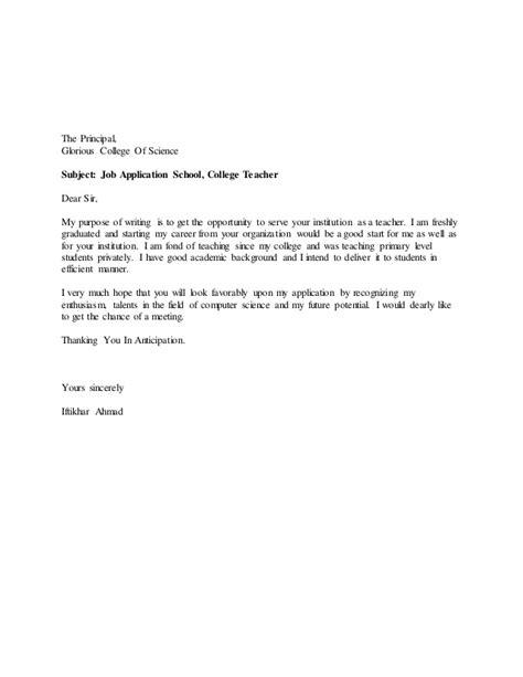 cover letter for fresh seeker teaching intensip fresh