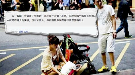 bring children to in hong kong mainlander starts caign after clash