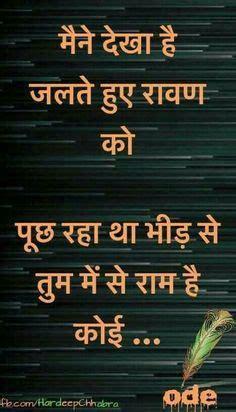 ek kavita har maa  naam mother poem  hindi