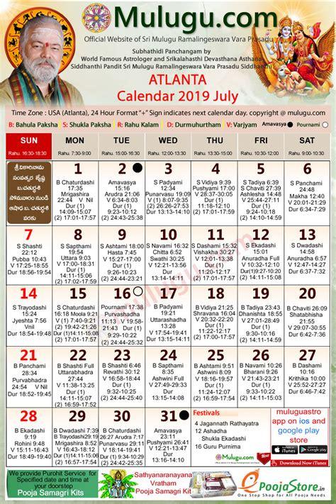 atlanta telugu calendar july mulugu calendars telugu calendar