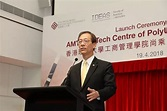 PolyU, AMTD Group Company and AMTD Foundation jointly ...