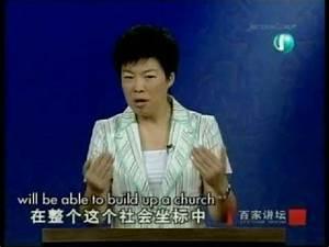 孔子說 / Con... Lun Yu Quotes