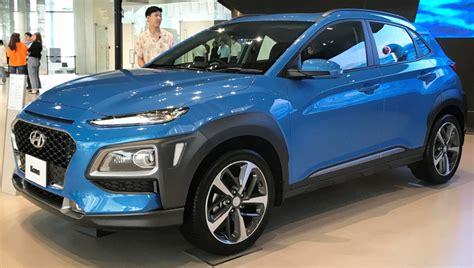 2018 Hyundai Kona Revealed At The Dubai Motor Show