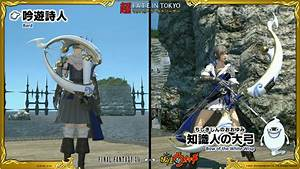 Final Fantasy XIV And Yo Kai Watch Collaboration Announced