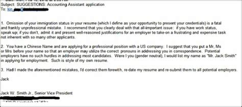 this potential employer has a problem with your