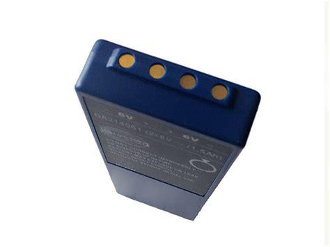 Akku HBC BA214061 1.5Ah (-6V+ & +6V-), HBC Batterien--www ...