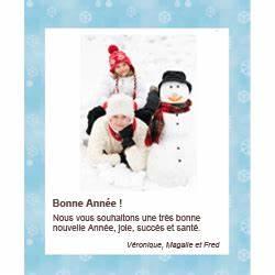 Carte De Voeux Gratuite A Imprimer Personnalisé : carte voeux avec photo personnalis e gratuite imprimer id es cadeaux ~ Louise-bijoux.com Idées de Décoration